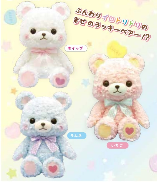 Fortune Bear L Pink